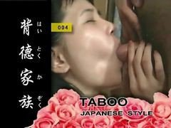 Taboo Japanese Style Vol.4 Xlx
